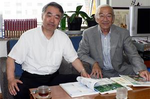 『財団法人 日本野鳥の会』理事