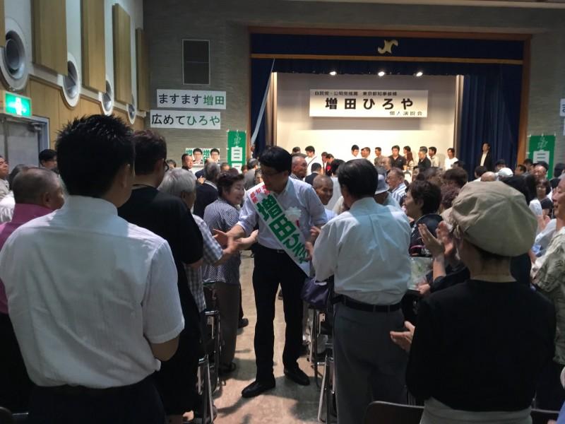 増田ひろや候補に会ったり、話しを聞いた人はみんなファンになる。政策、人柄、都政に対する強い意志。極上だ。の画像