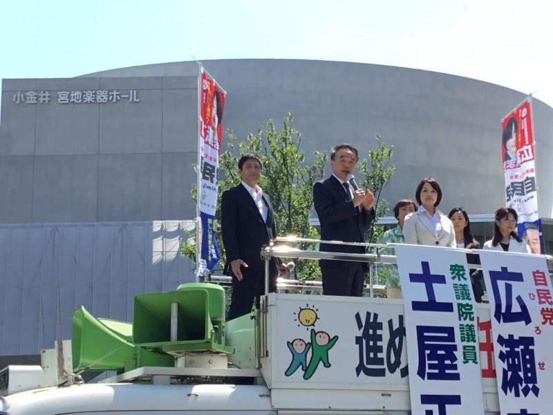 広瀬まき氏(東京都議会議員候補予定者|小金井市選挙区)をゲストに迎え講演会を開催します。の画像
