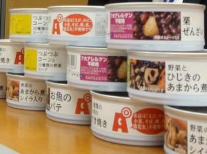 アレルギー対応災害備蓄用缶詰めを普及の画像